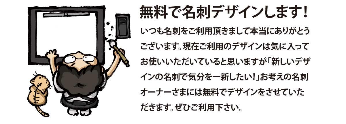 meishi_web_meishi2_02