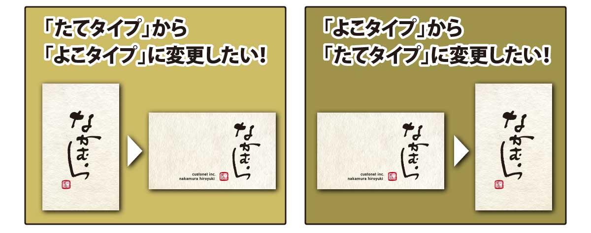meishi_web_meishi2_04