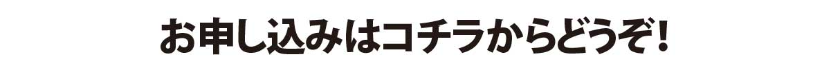 meishi_web_meishi2_10
